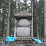 栃木県日光市山内の慈眼堂