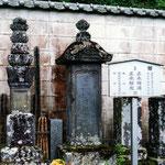 千葉県南房総市加茂の日運寺