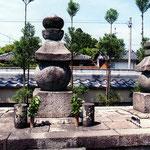 京都府京都市北区紫野大徳寺町の大徳寺総見院