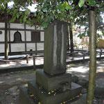 山梨県甲州市塩山小屋敷の恵林寺