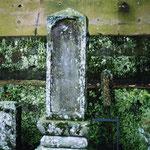 静岡県伊豆市土肥の清雲寺