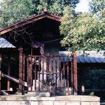 大阪府堺市堺区南旅籠町東の南宗寺 新墓