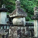 静岡県三島市玉沢の妙法華寺