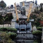 茨城県常陸太田市新宿町の久昌寺