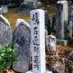奈良県奈良市川上東町の東大寺墓地
