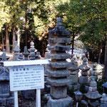 兵庫県西宮市鷲林寺の鷲林寺