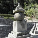 広島県広島市西区己斐上の国泰寺