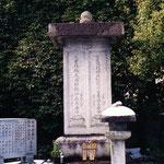京都府京都市東山区祇園町の大雲寺