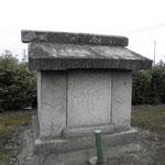 愛知県江南市小折町八反畑の宝頂山墓地