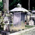 静岡県富士宮市北山の本門寺