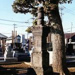 茨城県古河市中央町の隆岩寺