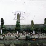 静岡県浜松市天竜区二俣町二俣の清滝寺