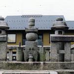 滋賀県彦根市中央町の長松院