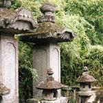 静岡県三島市の妙法華寺