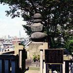 東京都新宿区若葉の西念寺