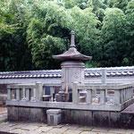 愛知県岡崎市鴨田町広元の大樹寺