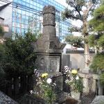 静岡県静岡市葵区鷹匠の華陽院