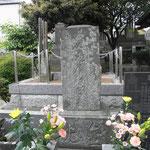 東京都八王子市台町の信松院