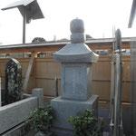 静岡県静岡市葵区沓谷の宗林寺