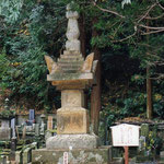 静岡県静岡市沓谷の蓮永寺
