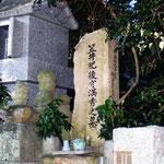 愛知県新城市出沢字的場田の龍泉寺