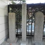 静岡県静岡市葵区駒形通の感應寺
