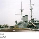 戦艦三笠と水、緑、空がうまくマッチしていて、季節を問わずいつきても良いと思える公園です。