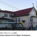 昭和初期に建てられたシンプルでモダンな教会は、国登録有形文化財となっています。尖塔アーチの窓が印象的です。第1回よこすか景観賞受賞。