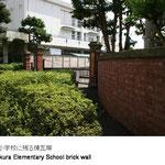 横須賀でも明治の建造物は少なくなってきました。旧横須賀重砲兵連隊の正門が桜小学校・坂本中学校の校門として保存利用されています。