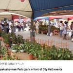 あまり広くない公園なのですがイベントの会場に頻繁に利用されています。