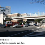 国道16号沿いに突然現れるアメリカ。基地内の人々と横須賀中央駅周辺や基地内を清掃したり、横須賀独特の国際交流も行われています。