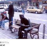 横須賀中央の通りには、いろいろなモニュメントやストリートファニチャーが設置されています。その中でも一押しは、このジャズマン。