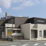 福岡市東区「安藤歯科医院」増築工事