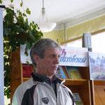 В.С. Демидов