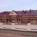 Специальный дом для пожилых людей