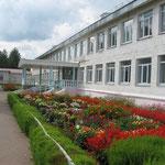 Граховская средняя школа им. А.А. Марченко