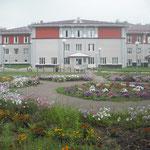 Граховская районная больница