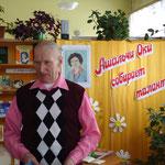 Л.Н. Кривошеев