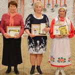Слева направо - Грахова Т.М., Щербакова С.Н., Перминова А.Ю.