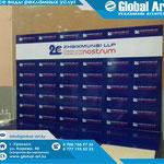 Изготовление пресс-стены для компании ZHAIKMUNAI