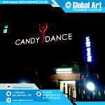 Световая объемная вывеска Candy Dance Уральск