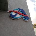 Световой, пиксельный логотип для ресторана Арман