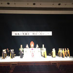 曹洞宗福島県青年会主催の東日本大震災復興イベント 「福島に笑顔を 明日へ向かって」