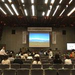 第14回 日本褥瘡学会東北地方会学術集会