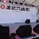 東北六魂祭2013