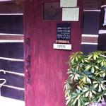 箕面のカフェ『テクテク紅茶や』