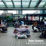 大崎クラフトマーケット