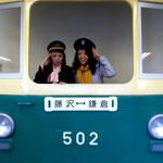 つぎは〜えのしま〜〜、江ノ電に乗ってきました(^o^)