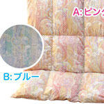 シュガリ スチーム除塵コース  ¥26,000                      プレミアムダウンウォッシュコース ¥34,000