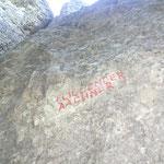 Kletterroute am Prellstein